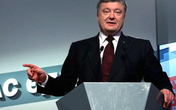 Порошенко предложил Донбассу особый экономический статус