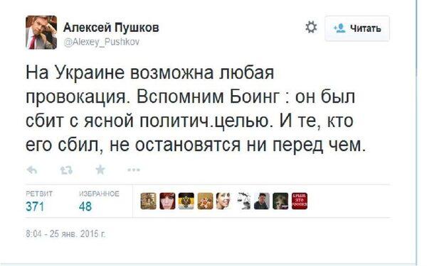 Пушков: Украина способна на любые провокации и не остановится ни перед чем