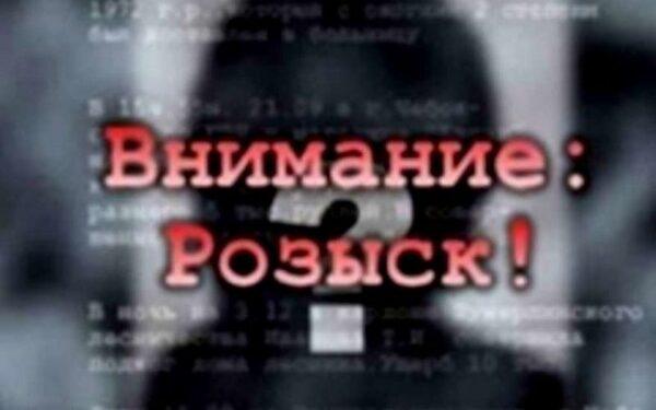 В Красноярском крае ищут бесследно пропавшего ребенка