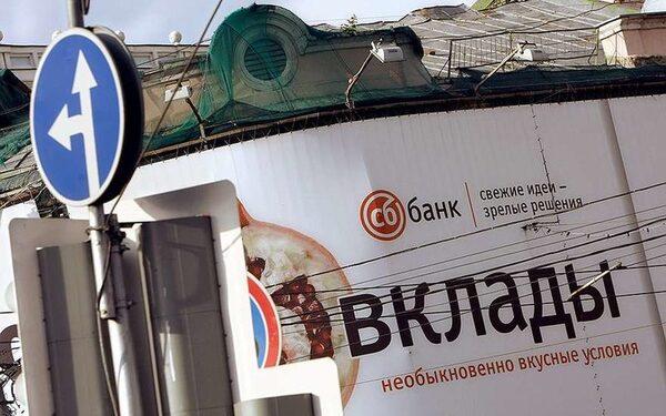 СБ банк сообщил о приостановке выдачи наличных со счетов клиентов