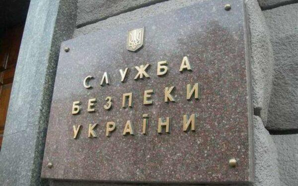 В СБУ российского блоггера держали в плену