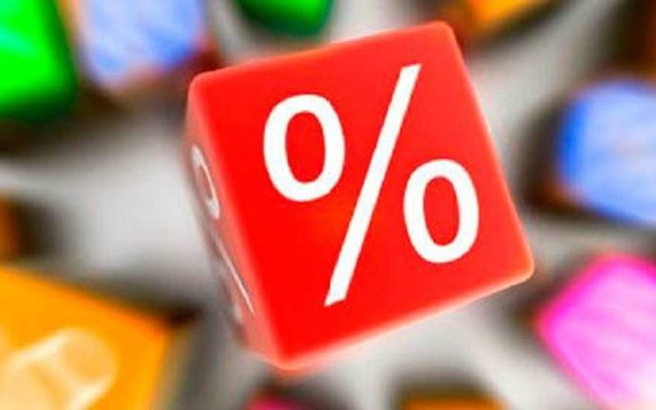 Центробанк России снизит ключевую ставку на 2–3 процента
