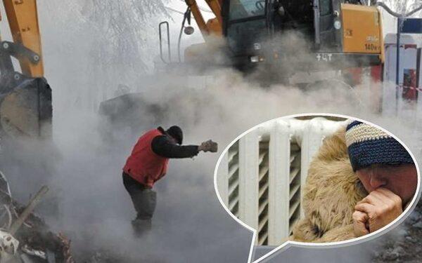 Прорыв теплотрассы оставил жителей без воды и тепла