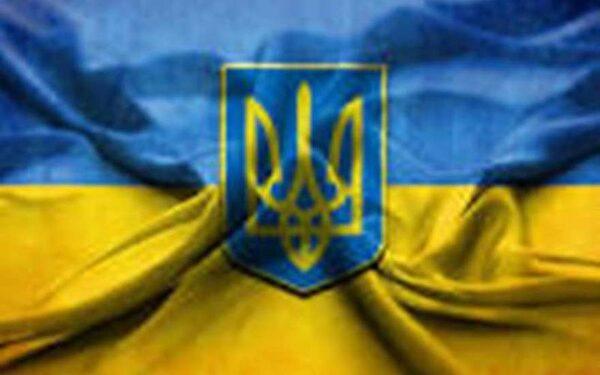 Украина сегодня, новости Украины, свежие подробности, АТО, происшествия