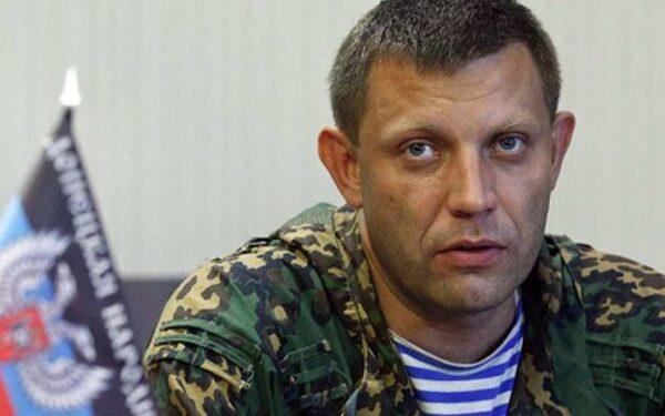 Захарченко выехал в аэропорт Донецка