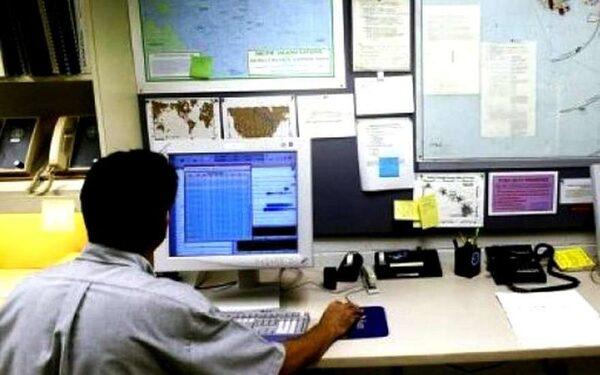 В Тихом океане произошло землетрясение магнитудой 7 баллов