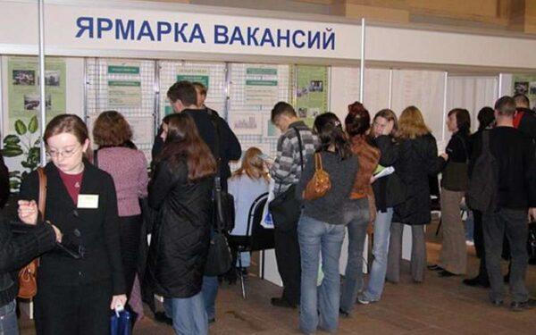 Московский центр занятости назвал востребованные профессии столицы