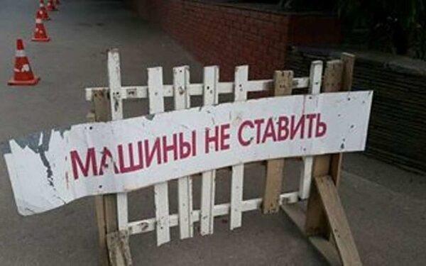 В Москве сапёры сняли гранату с машины SsangYong в ТЦ