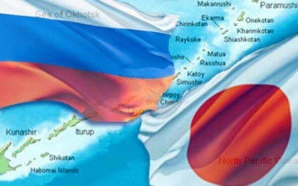Япония намерена решить территориальный спор с РФ